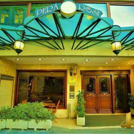 هتل رز بای مولتون _ پرا