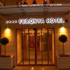 هتل فرونیا _ تکسیم